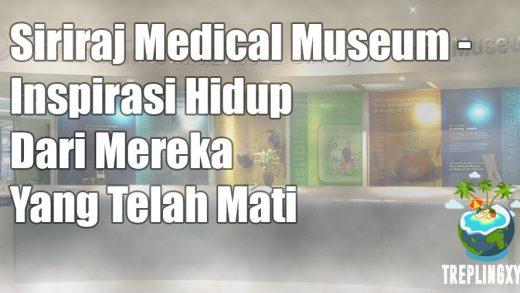 sirirajmuseum
