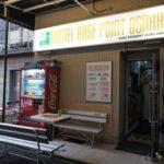 Review Base Point Hostel Osaka