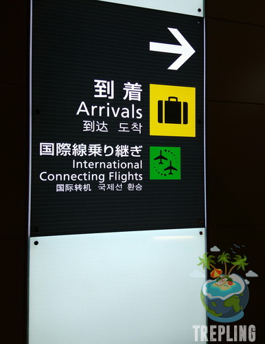 Cara Mendapat Akses Internet (Wi-Fi) Gratis di Jepang
