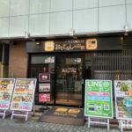 Review Hotel Capsule Net Omotenashi no Oyado, Tokyo