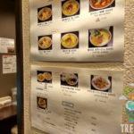 Tomat Dan Ayam Yang Berkesan Di Kyoto