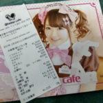 Asiknya Ngafe Dilayani Pelayan Cantik di @Home Maid Cafe Akihabara, Tokyo