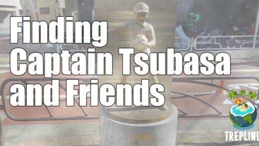 captain tsubasa tokyo