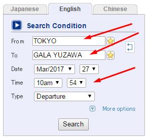 Panduan Menggunakan Hyperdia Untuk Mencari Rute Kereta di Jepang