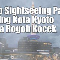 kyoto sightseeing pass 1