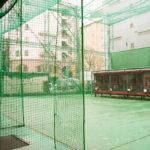 Uji Kemampuan Baseball di Shinjuku Batting Center, Tokyo
