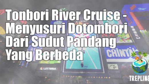 tonbori river cruise 1
