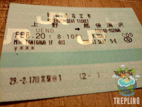 reserved ticket jr