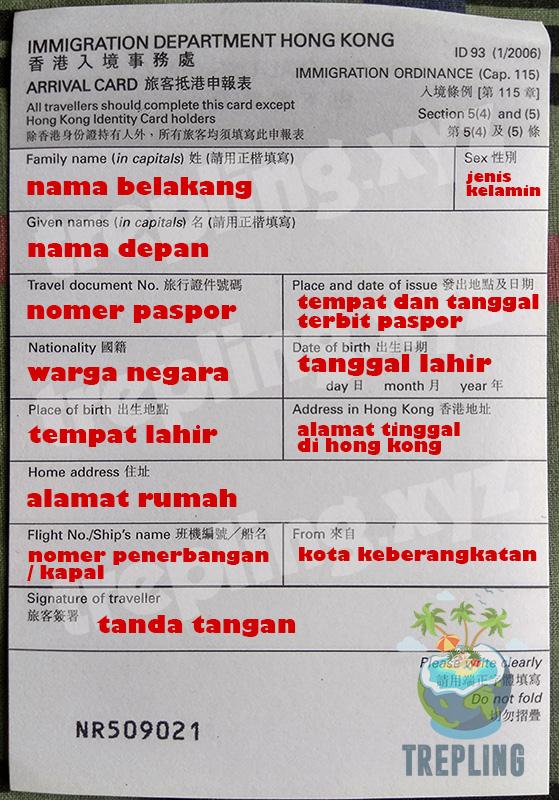 kartu kedatangan hongkong
